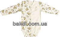 Детское боди рост 86 (1 год-1,5 года) интерлок молочный на мальчика/девочку с длинным рукавом для новорожденных О-042
