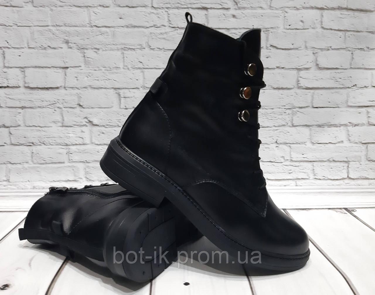 Красивые и удобные ботинки Dior из натуральной черной кожи. - БОТ.ик в  Харькове 257c84f28d0