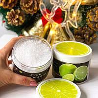 Сіль для ванни з олією лайму/Соль для ванны с маслом лайма SEQUOIA