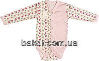 Детское боди рост 80 (9 мес.-1 год) интерлок розовый на девочку с длинным рукавом для новорожденных Б-042