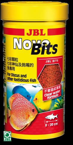 Корм NovoBits 1л гранулы