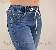 Джинсы женские стрейч с отворотом и необработанным низом Mimod, фото 3