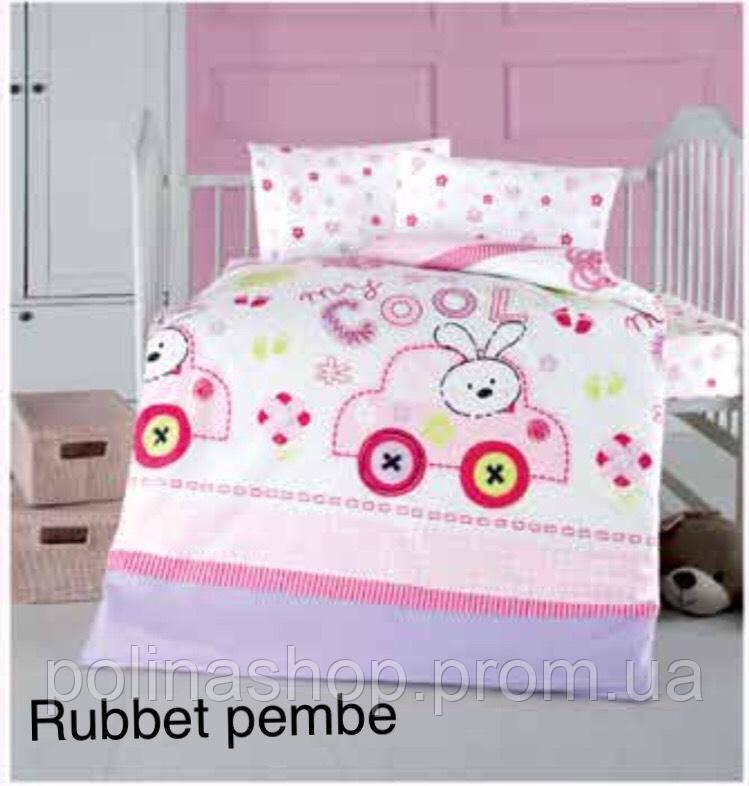 """Детский комплект постельного белья в кроватку ALTINBASAK """"Rubbet pembe"""""""