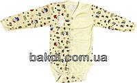 Детское боди рост 80 (9 мес.-1 год) интерлок жёлтый на мальчика/девочку с длинным рукавом для новорожденных Ж-042