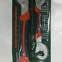 Набор ключей гаечных универсальных 9-22mm / 23-32mm KS-2144