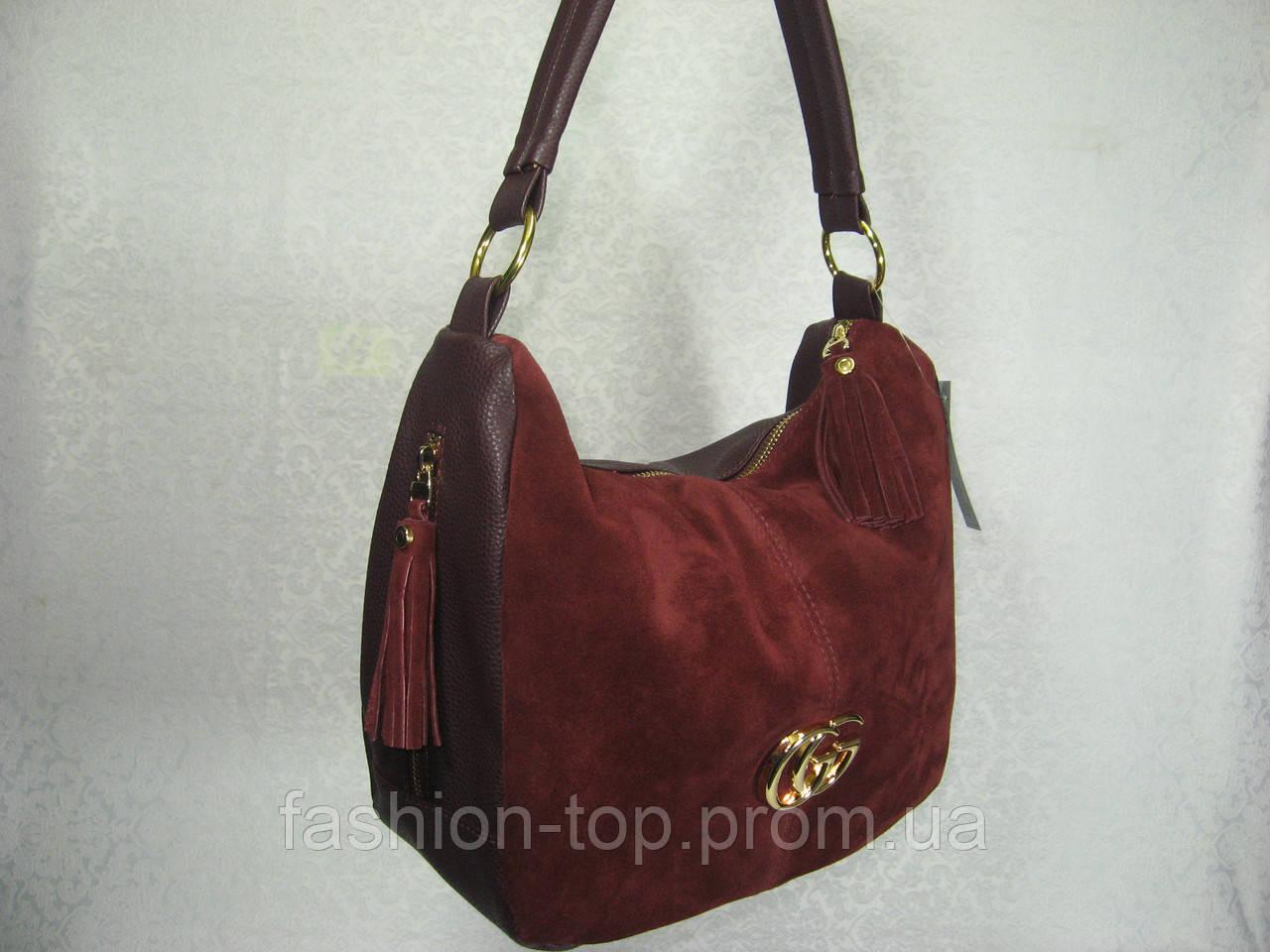 64bc6347edd7 Женская сумка Valetta с натуральным замшем - Интернет-магазин
