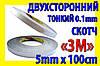 Двухсторонний скотч 3М 9080 ПР 1м x 5мм прозрачный лента сенсор дисплей термо LCD