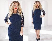 801953457 Женское платье батал оптом в Украине. Сравнить цены, купить ...