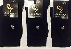 Носки мужские демисезонные из хлопка Житомир ТМ «СН» размер 27-29 (42-45) чёрные