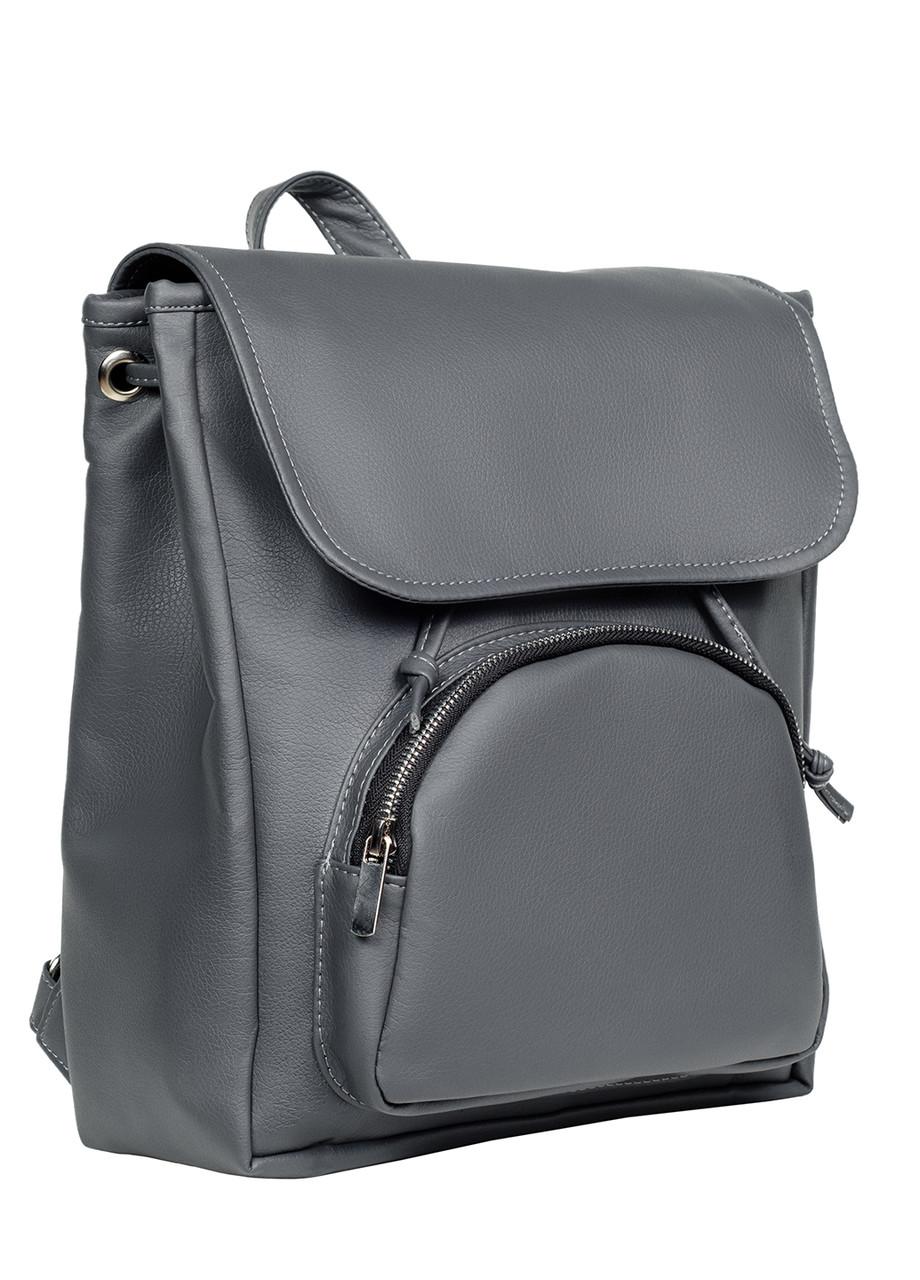 Рюкзак Sambag Loft MGS серый графит