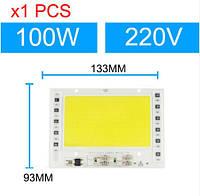 Светодиодная LED матрица 100w IC SMART CHIP 220V ( встроенный драйвер )