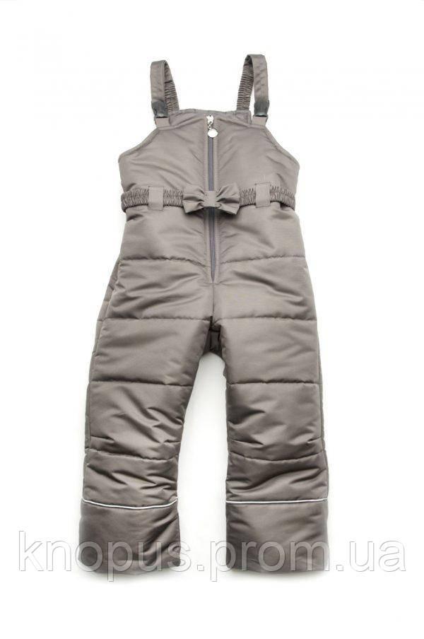 Зимний полукомбинезон для девочки,Размеры 86-128, Модный карапуз