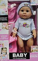 Кукла-пупс 30801-1-5-7-8 Baby Toby интерактивная. в голубом костюмчике, фото 1