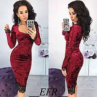 Платье кружево в Украине. Сравнить цены, купить потребительские ... 4e8603c6f5e