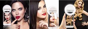 Светодиодное кольцо для селфи XJ-01 ( Selfie Ring Light ) - White