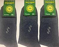 Носки мужские демисезонные хлопок Житомир размер 25(38-40) джинс, фото 1