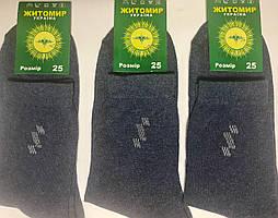 Носки мужские демисезонные хлопок Житомир размер 25(38-40) джинс