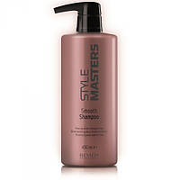 Шампунь для выравнивания волос Revlon Professional Style Masters Smooth Shampoo