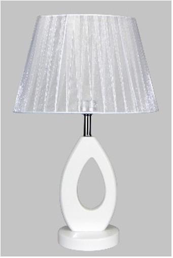 Лампа настольная ZC3W с абажуром
