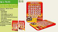 Планшеты детские обучающие.Украинский интерактивный планшет.Детский игровой планшет.