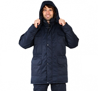 Куртка рабочая зимняя Шторм синяя