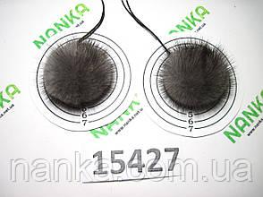 Меховой помпон Норка, Серый, 5 см, пара 15427, фото 2