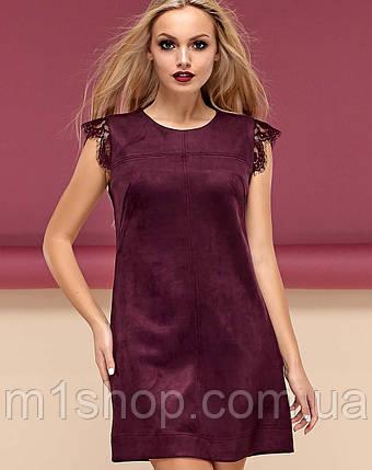 Женское короткое замшевое платье (Кайли jd), фото 2
