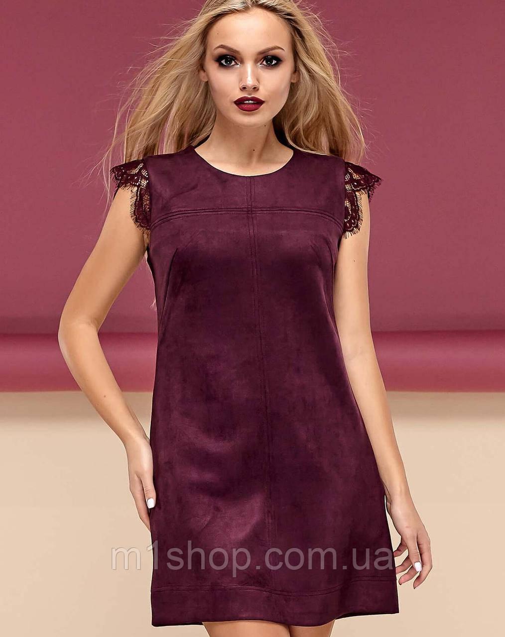 Женское короткое замшевое платье (Кайли jd)