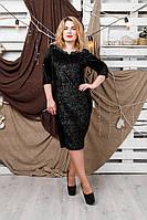 Платье Бархат велюр, фото 1
