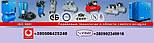 Цилиндр компрессора (Remeza W115II) 2-cт. (В/Д) запчасти, фото 4