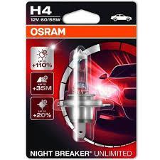 Лампа автомобильная Н3 12V 55W OSRAM NIGHT BREAKER UNLIMITED 1шт. блистер