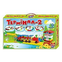 """Блочный конструктор """"Терминал 2""""    ТЕХНОК"""