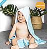Полотенце детское бамбуковое с капюшоном BabyOno Медвежата 100х100 см, фото 5
