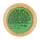Паста из фундука 190г, натуральная фундучная паста из лесного ореха, без добавок, пэт банка, фото 2
