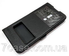 Чехол книжка с окошками momax для Meizu 16 Plus черный