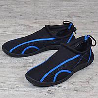 5e3ef687e Акваобувь мужская для плавания тапочки для кораллов и моря черные с синим,  Черный, 44