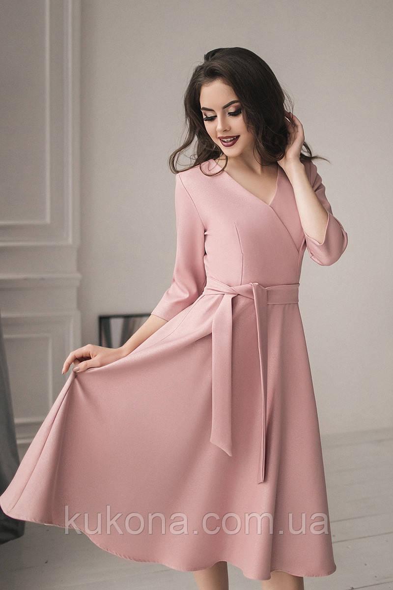 Платье с поясом широкая юбка