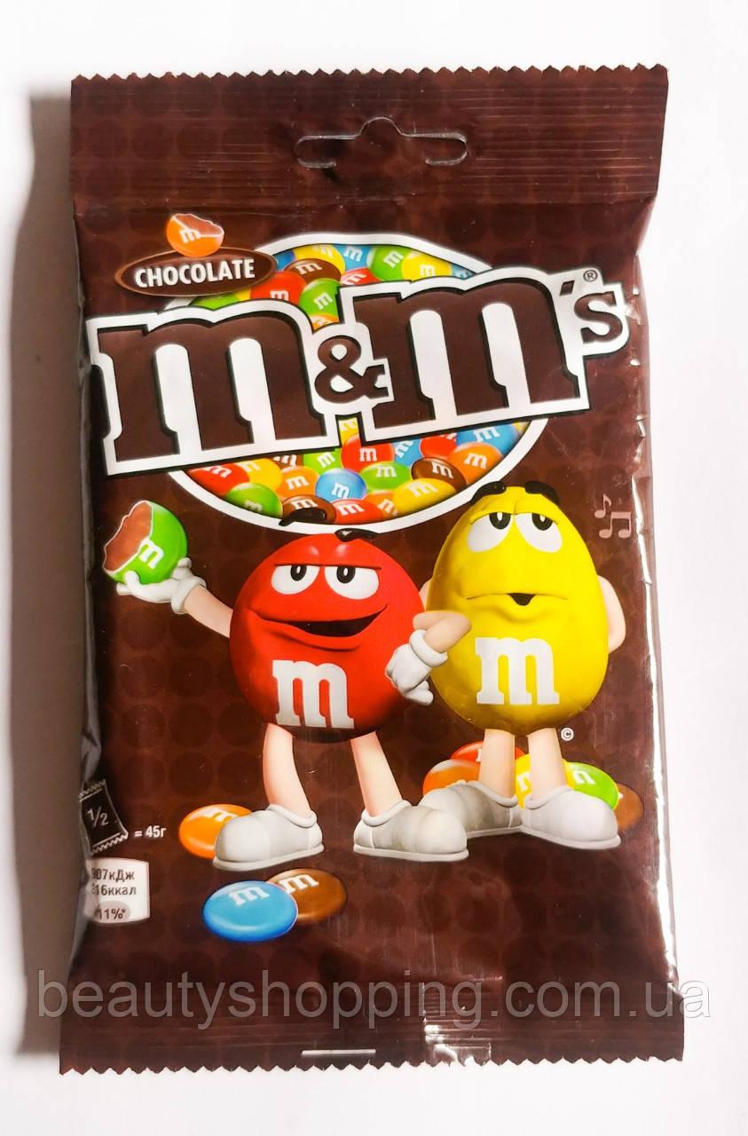 M&M эмемдемс шоколадное драже в молочном шоколаде 45 гр