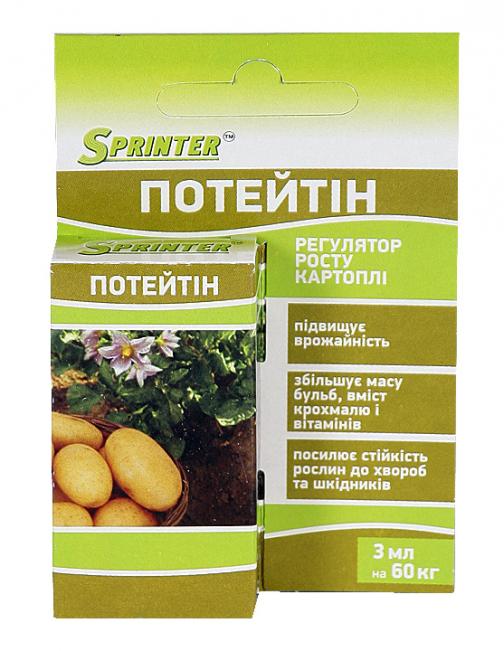 Потейтін 3 мл SPRINTER