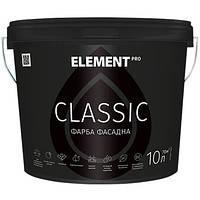 ELEMENT PRO CLASSIC 10 л  Фасадная краска атмосферостойкая, матовая, акриловая