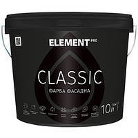ELEMENT PRO CLASSIC 15 л  Фасадная краска атмосферостойкая, матовая, акриловая