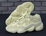 Кроссовки женские Adidas Yeezy Boost 500 31092 бежевые, фото 6