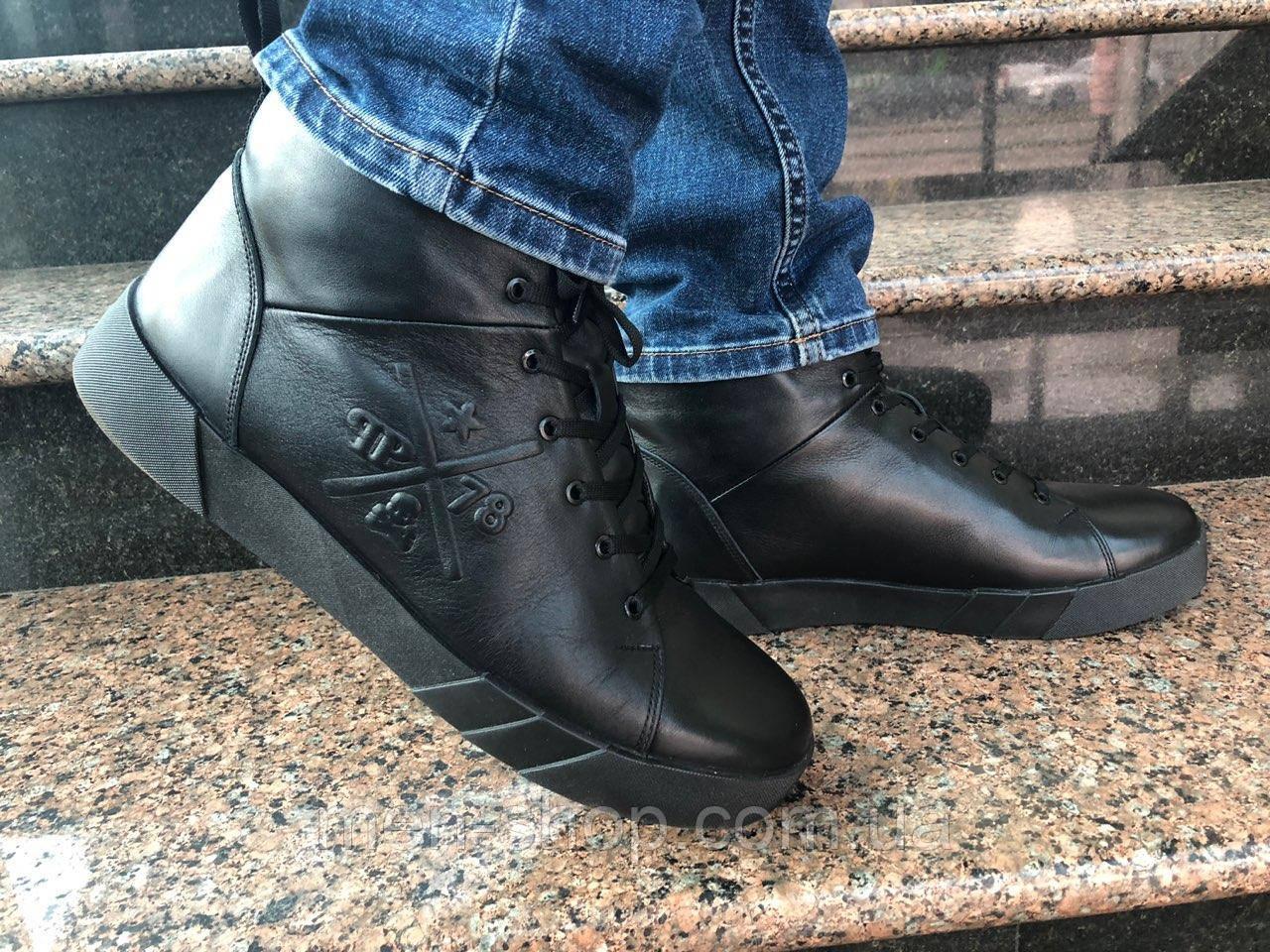 Зимние ботинки в стиле Philipp Plein кожаные на меху
