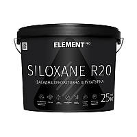 ELEMENT PRO SILOXANE R20 25 кг Прозрачная Фасадная декоративная штукатурка