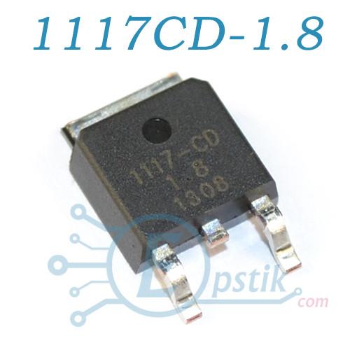 AMS1117CD-1.8, стабилизатор напряжения, 1.8V 800mA, TO252