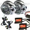 Комплект биксеноновых линз Fantom A5 FT Bixenon lens 3.0 с блоками розжига Fantom и лампами Fantom