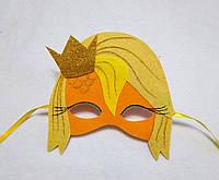 Маска Золотой Рыбки  для детских сюжетно ролевых игр. Подводная братва