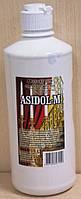 Асидол. Чистящее средство для монет из цветных  металлов. 600 г, фото 1