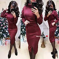 Женский модный костюм: укороченная кофточка и юбка (расцветки), фото 1