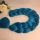 💙 Каникалон 100 см.тёмно голубой, длинный метровый 💙, фото 5